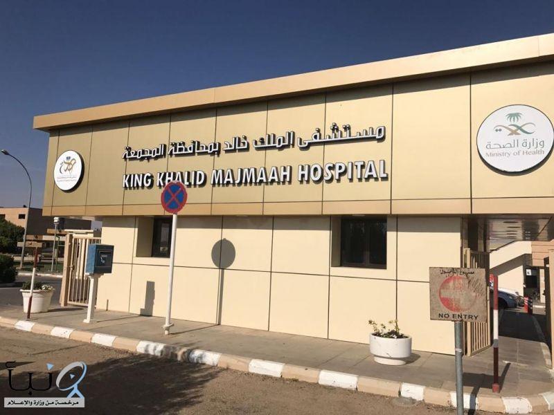 """""""صحة الرياض"""" تنفذ عدد من الاعمال التطويرية لطوارئ مستشفى الملك خالد بمحافظة المجمعة"""
