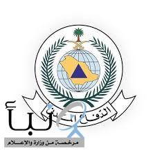 عاجل .. اندلاع حريق هائل على طريق الرياض الخرج