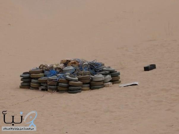 """""""مسام"""" ينتزع 1.500 لغم زرعتها الميليشيات الحوثية في اليمن"""