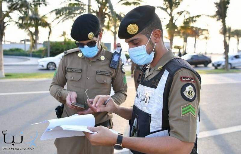 خلال أسبوع.. «الداخلية»: 20.502 مخالفة للإجراءات الاحترازية من «كورونا»