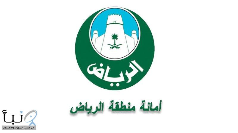 """ضَبْط وإغلاق مقهى يقدِّم الشيشة لزبائنه عبر """"الأبواب الخلفية"""" في #الرياض"""