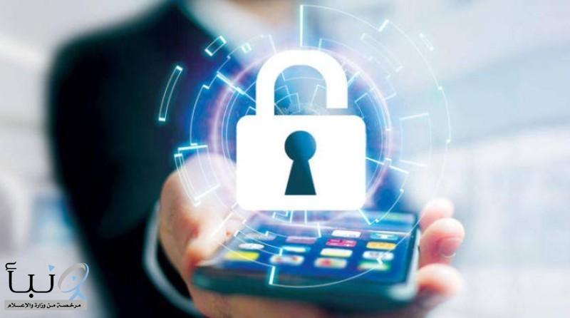 5 تطبيقات.. الأفضل لتعزيز حماية الخصوصية
