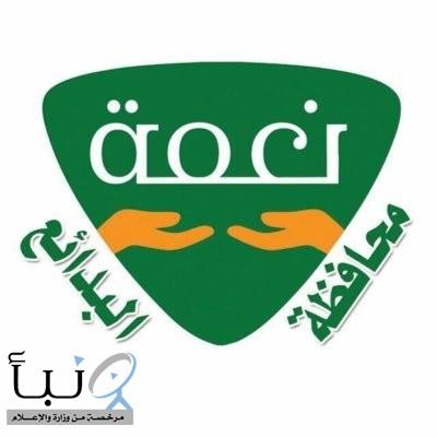جمعية حفظ النعمة #بالبدائع توزع 2709 وجبات للأسر المحتاجة