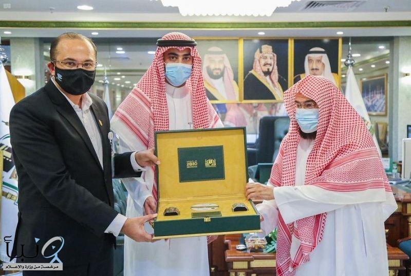 الرئيس العام لشؤون الحرمين يستقبل المدير التنفيذي للتجمع الصحي بمكة المكرمة