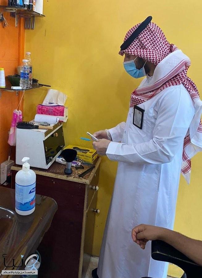 د. الشهراني يستقبل مدير المركز الوطني للقيادة والتحكم بوزارة الصحة
