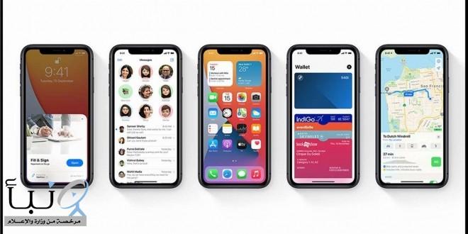15 هاتف أيفون سيشملهم التحديث الجديد من أبل