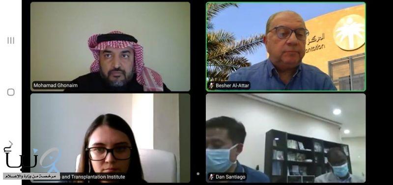 المركز السعودي لزراعة الأعضاء يختتم ندوة الوفاة الدماغية والتبرع بالأعضاء