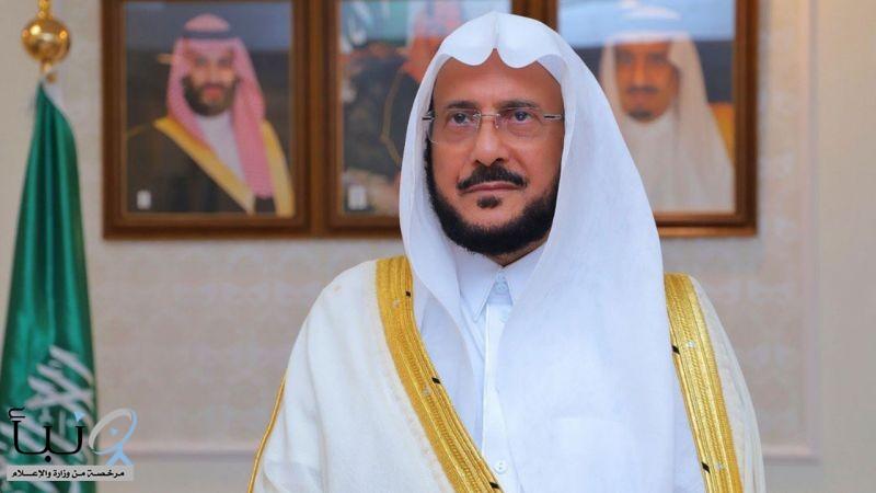 آل الشيخ ل«المصلين»: لا تكونوا سببًا لإغلاق المساجد