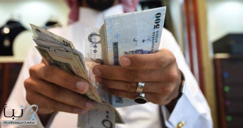 """""""المركزي"""" السعودي يستعد لأكبر إصلاح في تاريخه"""