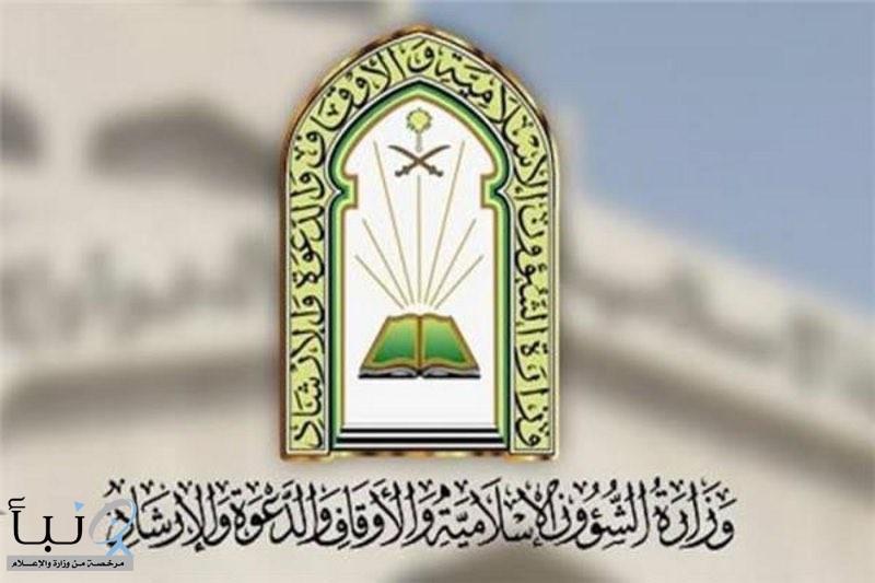 فرع الشؤون الإسلامية #بجازان ينفذ 2046 جولة رقابية لمتابعة الإجراءات الاحترازية بالمساجد