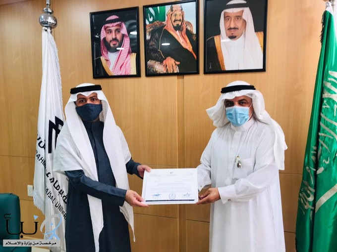 تدشين أول بيت خبرة سعودي في إدارة المخاطر والتعافي من الأزمات بجامعة الإمام عبد الرحمن بن فيصل