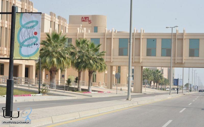 """2900 مشارك """"يتحدون المشي"""" في جامعة الإمام عبد الرحمن بن فيصل افتراضياً"""