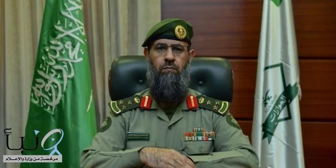 تكليف العميد عبدالهادي العجمي مديرًا لجوازات منطقة عسير