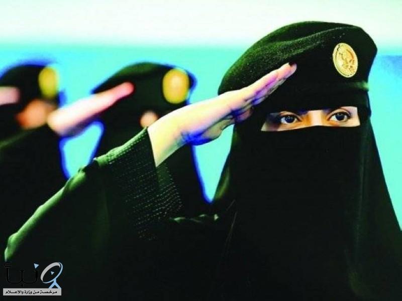 كلية الملك فهد الأمنية تفتح أبوابها للكادر النسائي برتبة «جندي أول»
