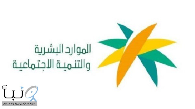 46 برنامجاً ومبادرة لـ 556 مستفيداً في إيواء الرياض