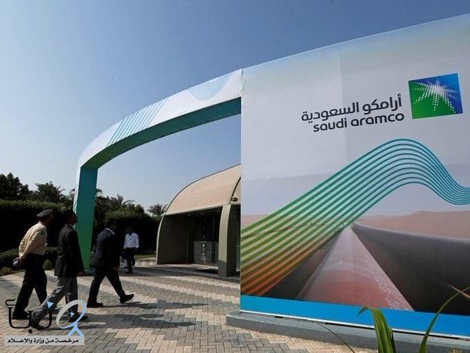 براتب شهري ورسوم الدراسة أرامكو السعودية تفتح التقديم لبرنامج المتابعة الجامعية
