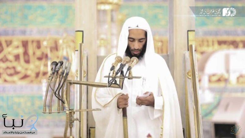 إمام #المسجد_النبوي: علامة إعراض الله عن العبد اشتغاله بما لا يعنيه