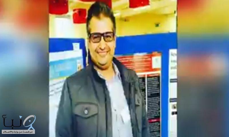 #ماجد_العنزي.. أول سعودي يصبح محاضرًا فخريًّا بجامعة بانجور البريطانية
