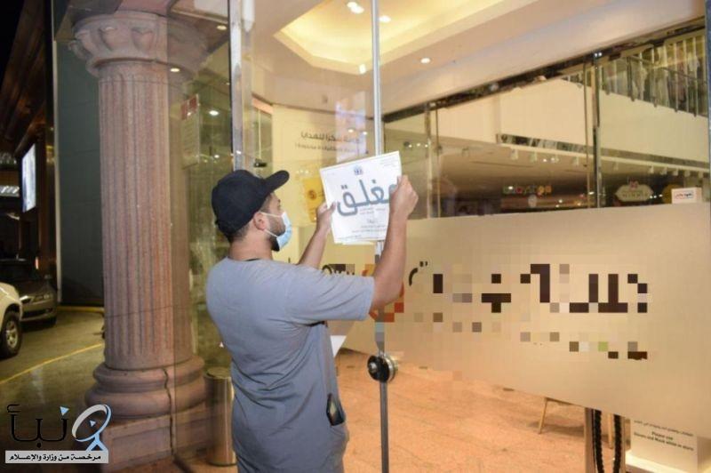 إغلاق 1200 منشأة مخالفة للاحترازات الوقائية #بجدة