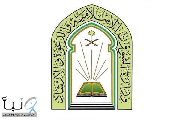 """""""الشؤون الإسلامية"""": أغلقنا 57 مسجدًا في 6 أيام بسبب كورونا.. وأعدنا فتح 44 مسجدًا"""