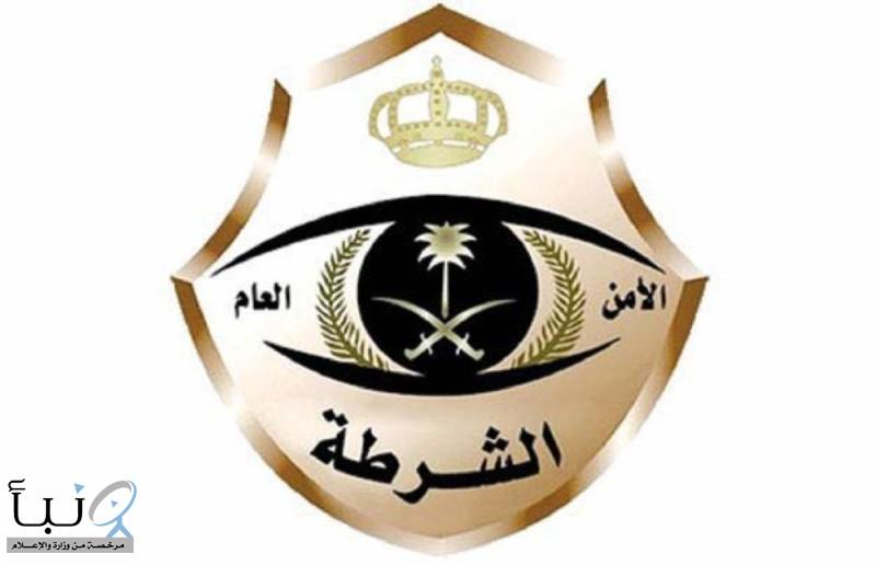 القبض على مواطنين تعديا على حارس أمن إحدى المجمعات بمكة