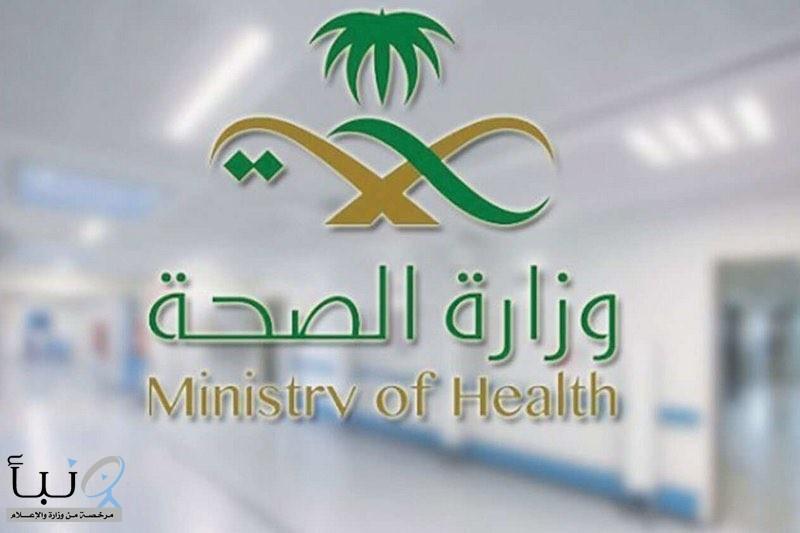 """""""#الصحة"""" تؤجِّل حملة شلل الأطفال في 5 مناطق حتى إشعار لاحق"""