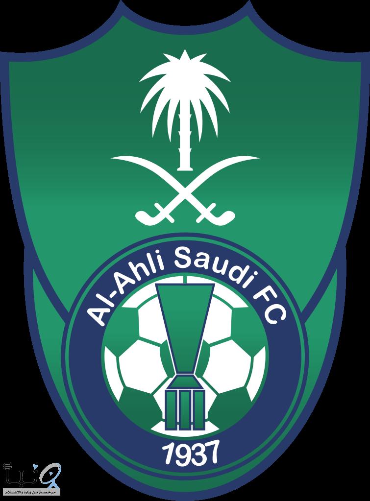 """وزارة الرياضة توافق للنادي #الاهلي على إنشاء """"شركة الاهلي للاستثمار""""."""