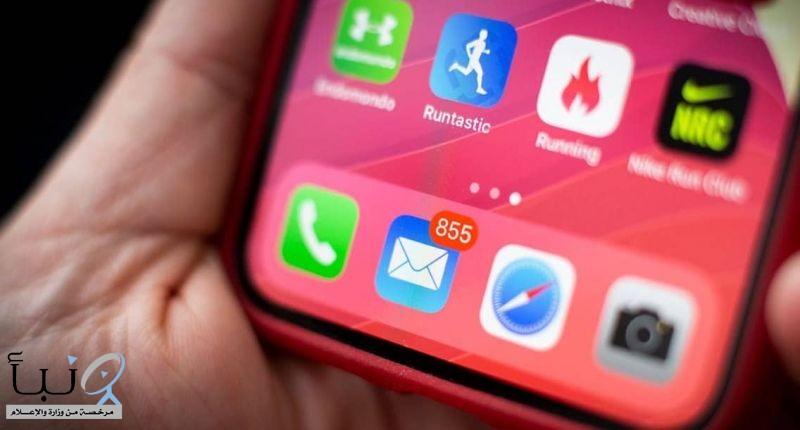 كيفية حذف الرسائل أو استردادها في تطبيق البريد في آيفون و #آيباد
