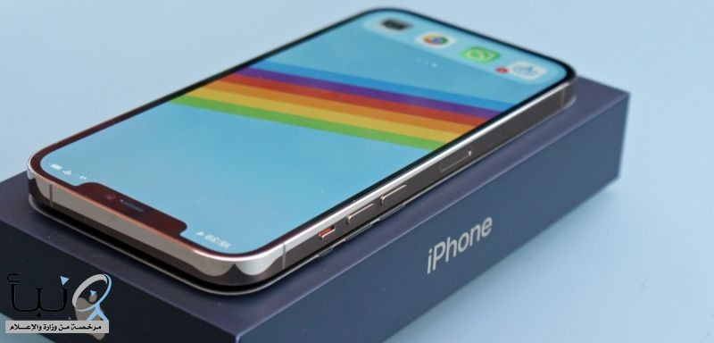 كل ما تريد معرفته عن تشكيلة هواتف آيفون13 القادمة
