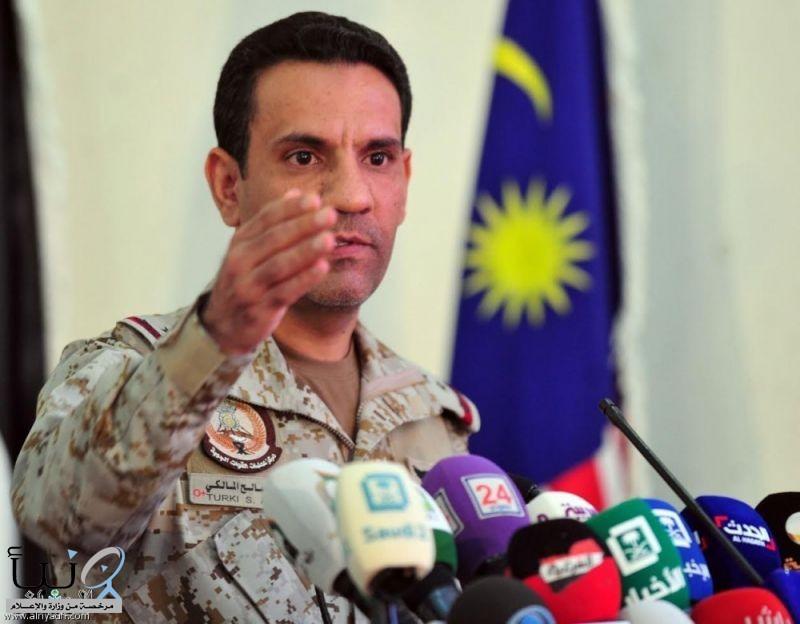 اعتراض وتدمير طائرة مفخخة أطلقتها المليشيا الحوثية تجاه المملكة