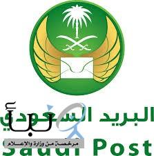 """""""البريد السعودي"""" و """"عون التقنية"""" توقعان اتفاقية تعاون"""