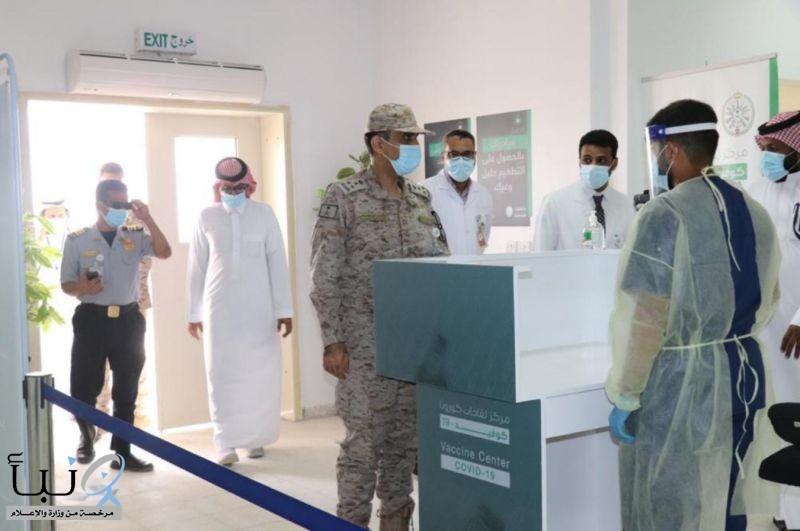 وزارة الدفاع تدشن مركز التطعيم ضد كورونا بمستشفى القوات المسلحة #بجازان