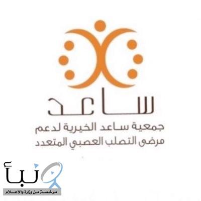 """""""ساعد الخيرية"""" بعرعر تسلّم 73 وحدة سكنية لدعم المساكن لـ"""" 438 مستفيدًا خلال عام 2020م"""
