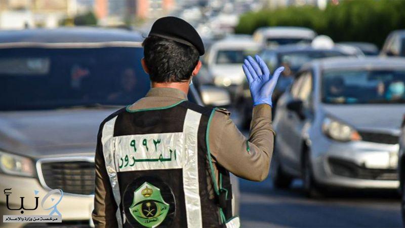 #عاجل  «المرور» يحذر قائدي المركبات من مخالفة  التباطؤ في السير على نحو يعرقل الحركة المرورية