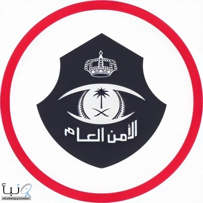 شرطة الدمام تطيح بمواطن امتهن الاحتيال بنشر إعلانات وهمية للتوظيف