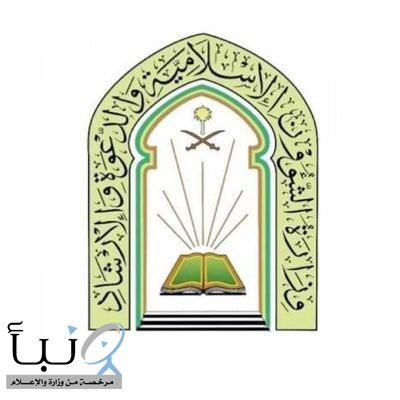 الشؤون الإسلامية: إغلاق 12 مسجدا في 6 مناطق بعد ثبوت 12 حالة كورونا