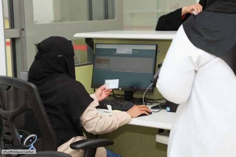 تدشين مركز لقاحات كورونا في جنوب الرياض