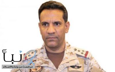"""اعتراض وتدمير طائرة بدون طيار """"مفخخة"""" أطلقتها الميليشيا الحوثية الإرهابية المدعومة من إيران تجاه المملكة"""
