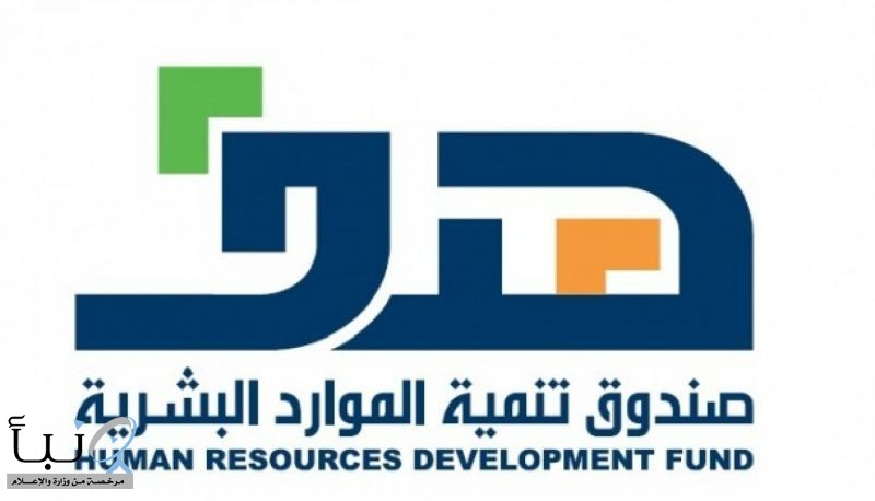 «هدف» يعلن عن 1400 وظيفة عبر تمهير في القطاع الحكومي والشركات الكبرى
