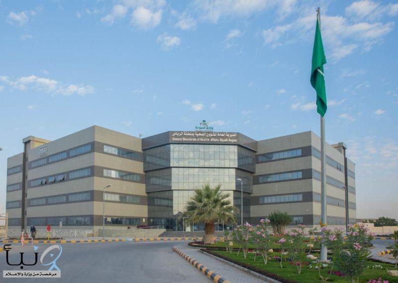 """""""صحة الرياض"""" تُكرّم سفراء الإبداع والمشاركين """"مسرح الإبداع وفكرتك الإبداعية لـ 2020"""