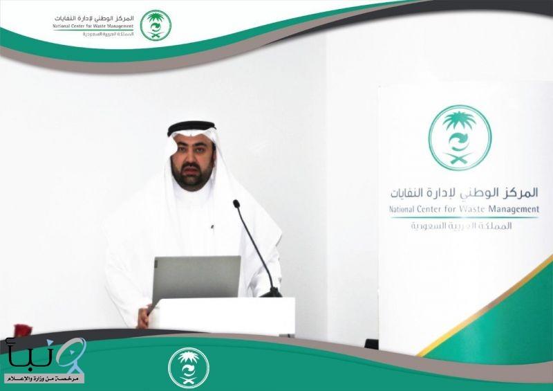 المركز الوطني لإدارة النفايات ينظّم ورشة عمل لتحقيق مستهدفات إستراتيجية قطاع إدارة النفايات