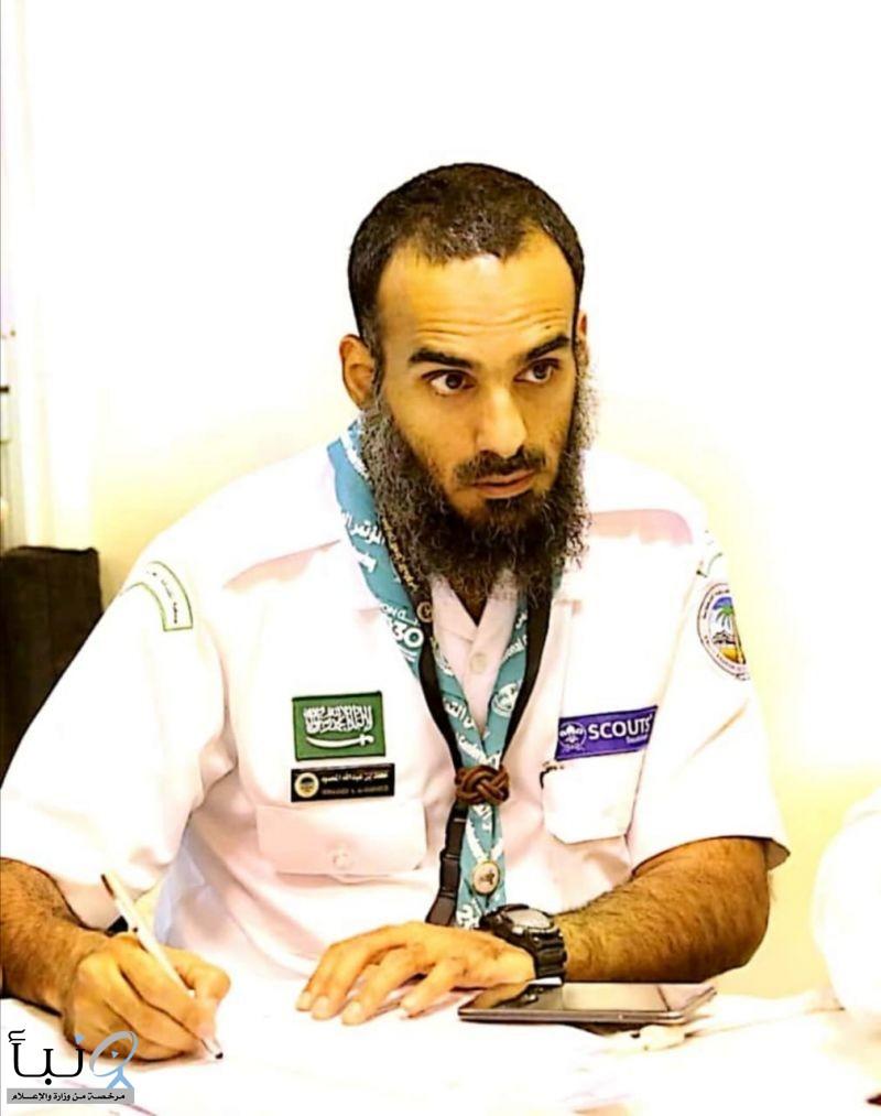 جمعية الكشافة تًشارك بالملتقى العربي لتنمية قدرات مساعدي مفوضي تنمية القيادات