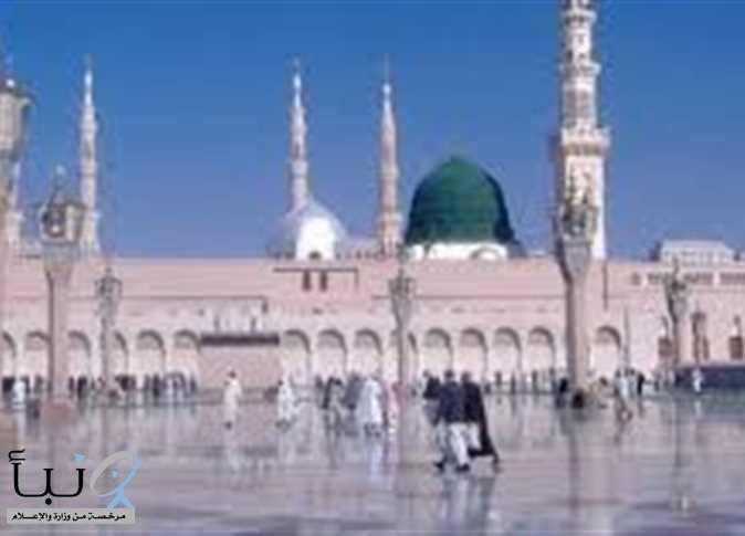 رئاسة المسجد النبوي تعقد حلقة عمل مع مقدمي خدمة الإفطار للصائمين خلال شهر رمضان