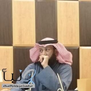 وفاة والد المكاوني  مدير معهد ريادة بمحافظة الخرج