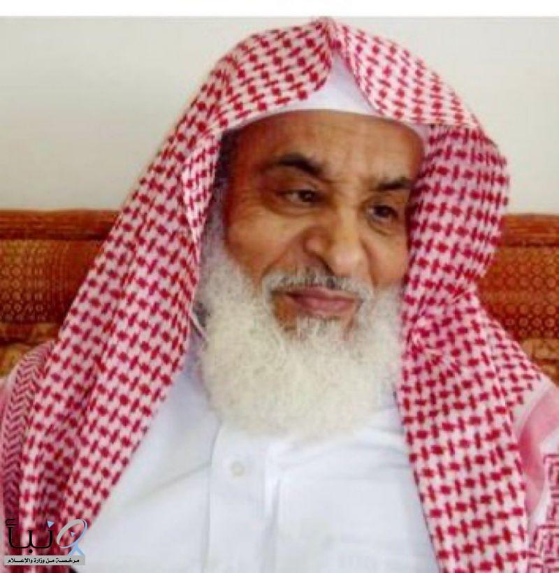وفاة #محمد_بن_عبدالعزيز_الحقباني
