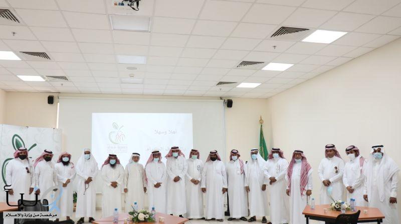 برنامج الزيارات المتبادلة بين الجمعيات الخيرية بمكة المكرمة ( تواصل )