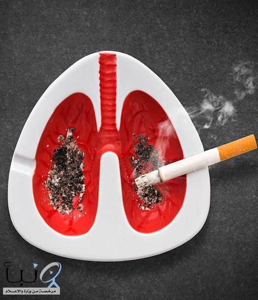 الحدود الشمالية تدشن أسبوع مكافحة التدخين