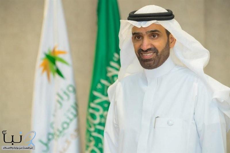 """""""الراجحي"""" يصدر 3 قرارات تقضي بقصر العمل في جميع الأنشطة ب""""المولات"""" على السعوديين"""