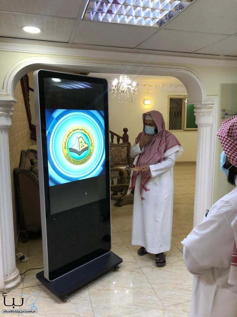 الشراحيلي  يقف ميدانياً على تنفيذ حملة (رب اجعل هذا البلد آمناً) في الرياض