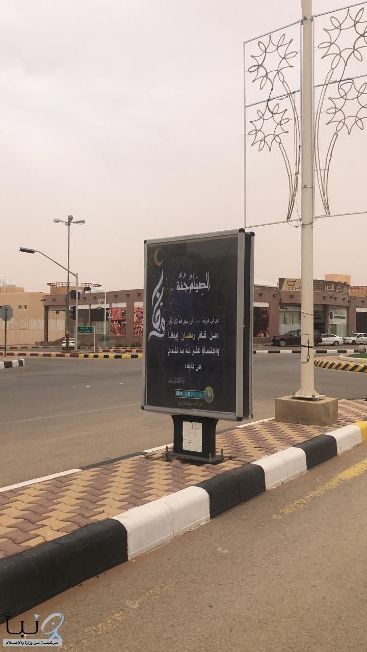"""الأمر بالمعروف في الرياض تبدأ تفعيل برنامج """" الصيام جُنة """""""